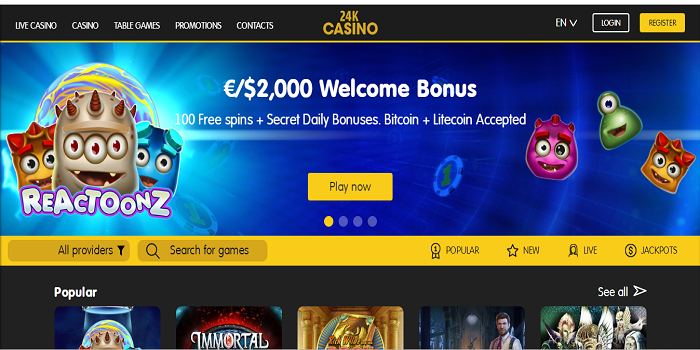 The best casino bonuses